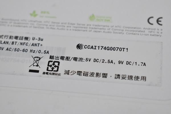 DSC_1476